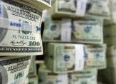 Capgemini: مليونيرات العالم يتخطون الـ 20 مليون شخص