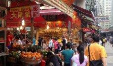 تباطؤ نمو التضخم في الصين إلى 0.7% خلال أيلول على أساس سنوي
