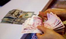 الليرة التركية تهوي إلى مستوى قياسي منخفض أمام الدولار