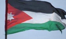 5 مليارات دولار الدخل السياحي للأردن