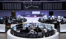 الأسهم الأوروبية ترتفع عند الإغلاق وتسجل مكاسب أسبوعية 2.6%