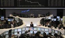 الأسهم الأوروبية تتراجع عند الإغلاق لكنها تسجل مكاسب أسبوعية
