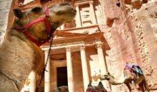 ارتفاع الدخل السياحي الأردني 19% في النصف الأول من العام