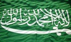"""""""بلومبيرغ"""": السعودية تدرس إنشاء مطار جديد في الرياض"""