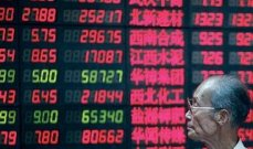 """هبوط """"شنغهاي المركب"""" هامشيًا بعد صدور بيانات أسعار المنتجين"""