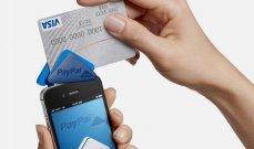 """eBay"" تواصل سعيها للابتعاد عن اعتماد خدمة الدفع ""PayPal"""