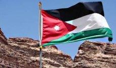 ارتفاع احتياطي العملات الأجنبية بالأردن 6.4% خلال الأشهر الـ7 الأولى من 2019