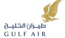 """""""طيران الخليج"""" تعلن بدء عملية بيع التذاكر للرحلات المباشرة من وإلى """"إسرائيل"""""""