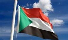 """السودان يجتاز مراجعة """"صندوق النقد الدولي"""" الثانية"""