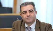 د. بو دياب: لن يتأثر المودعون بعدم قدرة بعض المصارف على تأمين شروط مصرف لبنان