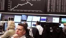 ارتفاع الأسهم الأوروبية عند الإغلاق مع ترقب مخاوف التضخم