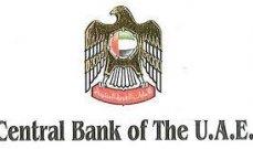 """""""المركزي الإماراتي"""": البنوك ملزمة بتوضيح رسم الحد الأدنى للرصيد عند فتح الحساب"""