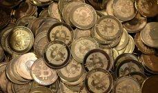 """""""بيتكوين"""" تتماسك فوق 37 ألف دولار رغم تحذيرات لمستثمري العملات الرقمية"""
