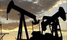 """وزير الطاقة الجزائري: نزود إسبانيا بثمانية مليارات متر مكعب من الغاز """"قابلة للزيادة"""""""