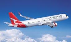 """خطوط الطيران الأسترالية """"كانتاس"""" سجلت رقما قياسيا بأطول رحلة تجارية مدتها 17 ساعة"""