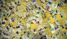 """إحترف الغش للفوز ببطاقات """"بوكيمون""""!"""