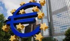 """""""المركزي الأوروبي"""" يحذر من ارتفاع المخاطر على الاستقرار المالي في منطقة اليورو"""