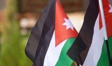 سلطات الأردن ترحب باستثمارات قطرية إضافية على أراضيه