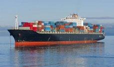 كيف يتم تسجيل السفن؟