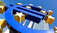 المفوضية الأوروبية: انخفاض ثقة المستهلكين في منطقة اليورو خلال تشرين الأول