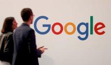 """""""غوغل"""" تبدأ الدفع للناشرين في بريطانيا مقابل المحتوى الإخباري"""