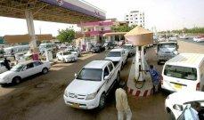 وزير الطاقة السوداني يعلن رفع أسعار الوقود