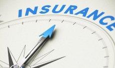 نمو أعمال شركات التأمين اللبنانية في عام الأزمة 2020