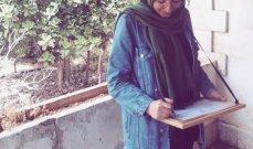 مشروع تخرّج الطالبة في الجامعة اللبنانية ميساء زعيتر ينافس عالمياً