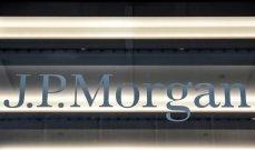 جيه بي مورغان يرفع توقعاته للتضخم في تركيا ويتوقع خفض سعر الفائدة 100 نقطة أساس