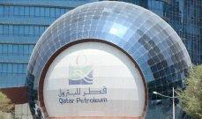 """""""قطر للبترول"""" توقع اتفاقية توريد 3.5 ملايين طن من الغاز للصين"""
