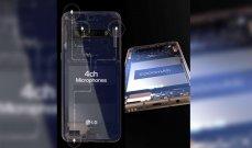 """ما هي ميزات هاتف """"V60 ThinQ"""" الجديد؟"""