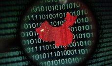الصين تشن حملة على المؤسسات المالية بعد بلوغ حجم الفساد المالي