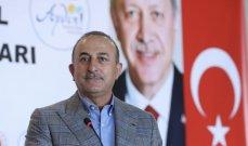 جاويش أوغلو: حجم الاستثمارات الدولية والمباشرة في تركيا يرتفع بشكل مضطرد