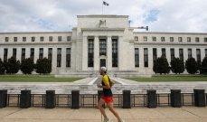 المركزي الأميركي يبقي سعر الفائدة الرئيسي دون يغيير ويكشف توجهه قريباً لتقليص مشتريات السندات