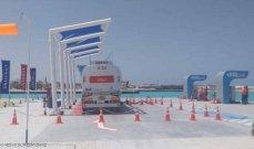 افتتاح محطة وقود شاطئية في مصر لتنشيط سياحة اليخوت