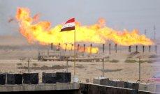 العراق يخطط لاستثمار شامل للغاز المصاحب للنفط