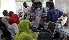 صندوق النقد يوافق على إنضمام السودان لمبادرة البلدان المثقلة بالديون