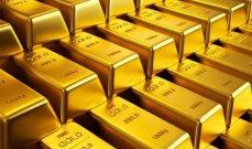الذهب أغلق على تراجع بنسبة 1.6% عند 1749.80 دولار للأوقية