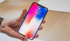"""براءة إختراع من """"آبل"""" تسمح بنقل الملفات من """"iPhone"""" إلى آخر عن طريق تحريكهما معًا"""
