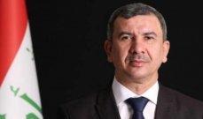 وزير النفط العراقي: نتوقع أن تصلأسعار النفط إلى 100 دولار للبرميل في عام 2022