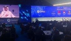 وزير الطاقة الإماراتي: أسعار الغاز المنخفضة ليست مستدامة