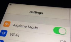 كيف تستخدم الإنترنت بعد تشغيل وضع الطيران؟