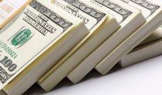 اكتشف فوزه بـ150 ألف دولار بعد توجهه لاستلام 1000!