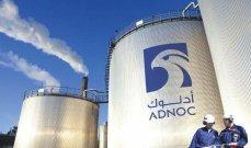 """""""أدنوك"""" ترسي عقداً بقيمة 2.73 مليار درهم لتطوير حقول منطقة إمتياز """"بالبازم"""" البحرية"""
