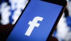 """كيف تجني """"فيسبوك"""" إيرادات من استهداف المستخدمين بالإعلانات؟"""