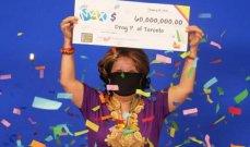 فازت بـ60 مليون دولاربأرقام حلم بها زوجها قبل 20 عاماً!