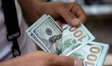 الدولار في مستواه المرتفع بالسوق السوداء