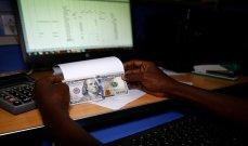 """وزير مالية السودان: """"نادي باريس"""" أعفى الخرطوم من ديون بـ 14.1 مليار دولار"""