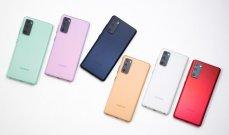 """تعرف الى هاتف """"Galaxy S20 FE"""" من """"سامسونغ"""""""