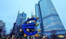 فائض تجارة منطقة اليورو يتراجع 65.7 بالمئة في آب